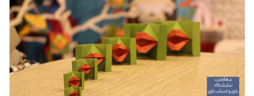 چهارمین نمایشگاه بازی و اسباب بازی  همزمان با نمایشگاه کتاب (اردیبهشت 94)