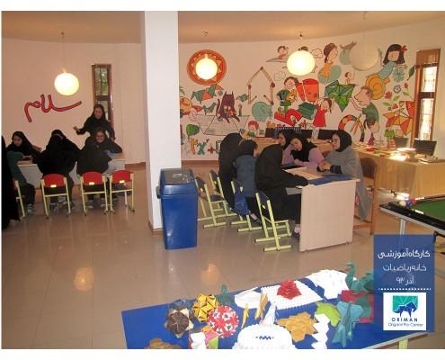 کارگاه های برگزار شده خانه ریاضیات تهران پاییز 93